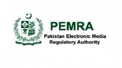 Shut Geo by Pemra