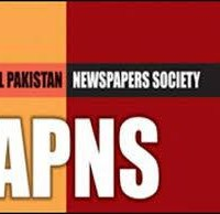 CPNE, APNS say CCP action 'arbitrary, unreasonable'