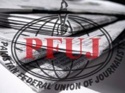 PFUJ news_media copy