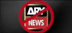 ARY-News-closed-890x395