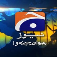 Gilgit court hands 26 years' jail to Geo TV owner