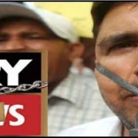 Journalist unions to protest against suspension of ARY News