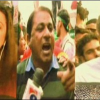 Countrywide protests by PFUJ, press clubs today