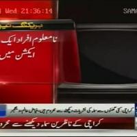 SAMAA taken off air in Karachi
