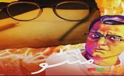 Manto-2015-Pakistani-Movie-MovizOnline