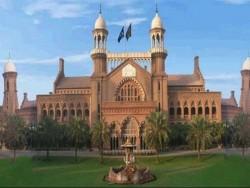 LahoreHighCourtL