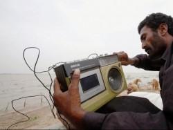 Radio Fata