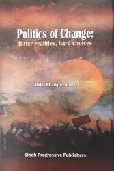 Politics of Pak