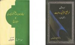 PM book India