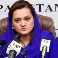 PM directs broad steps for safety, security of journalists: Marriyum