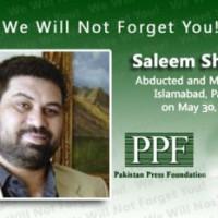 مقتول صحافی سلیم شہزاد کا خاندان انصاف سے ناامید