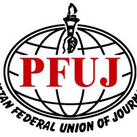 PFUJ rejects govt's proposed draft of Journalists Protection Bill 2017