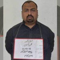 Faisal Mota's appeal