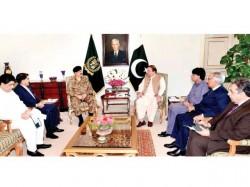 PM praises ISI