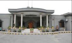 Islamabad High Court IHC