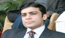 Hamza-Shahbaz-Sharif