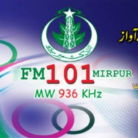 AJK Radio, FM-101 short of funds