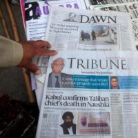 Probe ordered into proposed 'law to control print media'