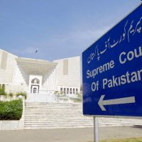 Hudaibiya case: media asked to do factual reporting