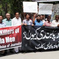 HUJ holds protest demo against attack on Mirpur Khas press club