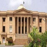 SHC orders establishment of information commission