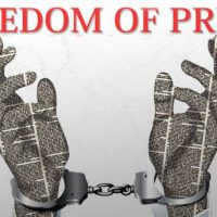 Press Freedom Day being observed today