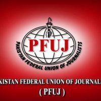 PFUJ press freedom drive begins tomorrow