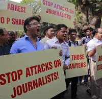 Attack on journalist protested