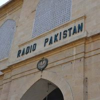 Radio Pakistan DG not allowed to attend office by protesting employees