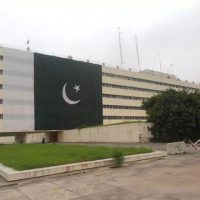 Govt to lease out Radio Pakistan HQ