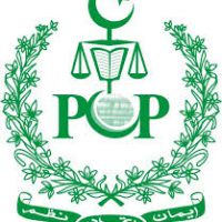 PCP unanimously rejects proposed PMRA