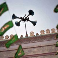4 men arrested in Multan over hate speech, defamation of government