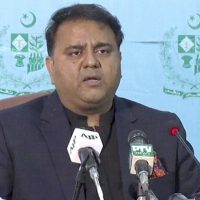 Fawad insists on one regulatory authority for all media