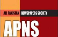 Print Media | Pakistan Press Foundation (PPF)