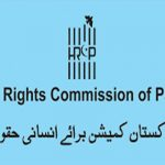 HRCP condemns National Press Club bar on journalists' forum