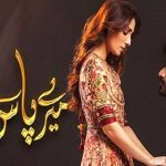 Court refuses to stop screening of drama serial