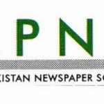 Two media groups: APNS condemns government 'ban' on advertisements