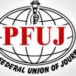Burglary at journalist's house: PFUJ concerned over police inaction