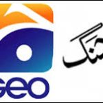 Release Jang-Geo editor-in-chief, demands CJA