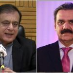 Shibli Faraz appointed new information minister, Asim Bajwa replaces Firdous Ashiq Awan