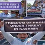 Journalists protest in Srinagar against crippling media curbs