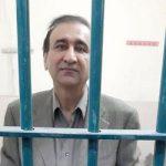 Mir Shakil-ur-Rahman's remand extended till Nov 10