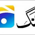 Statement by Jang and Geo Group