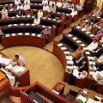 Provisional Assembly (PA) once again adopts bill for journalists' protection