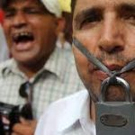 """Journalists protest against """"Members Privilege Bill"""" today"""