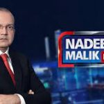 Nadeem Malik refuses to appear before Federal Investigation Authority