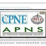 All Pakistan Newspapers Society (APNS), Pakistan Broadcasters Association (PBA), Pakistan Federal Union of Journalist (PFUJ) reject 'anti-journalist' bill passed by Punjab