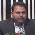 Pakistan Federal Union of Journalists PFUJ expresses concern over minister's remarks